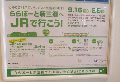 20110920_poster