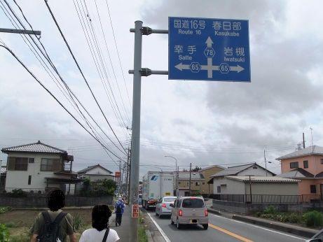 20110921_okaizumi