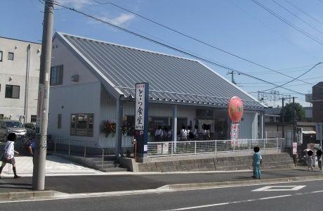 20110925_torasyokudou1