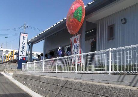 20110925_torasyokudou2