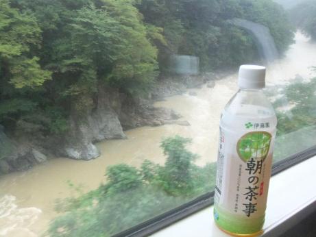20111003_tonegawa