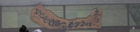 20111004_doai_st3