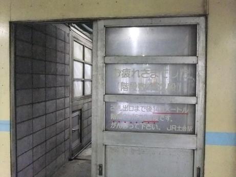 20111004_tsuuro