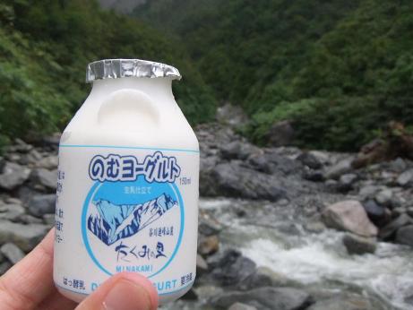 20111006_ichinokurasawa4