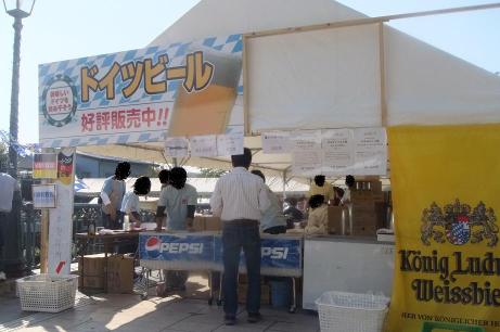 20111010_uriba