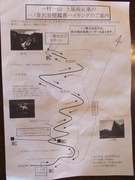 20111011_map