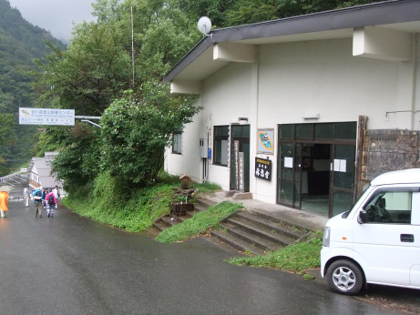 20111011_shidou_center