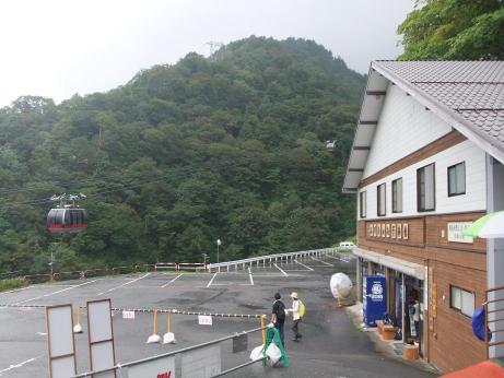 20111011_tanigawadake_sangaku_shir