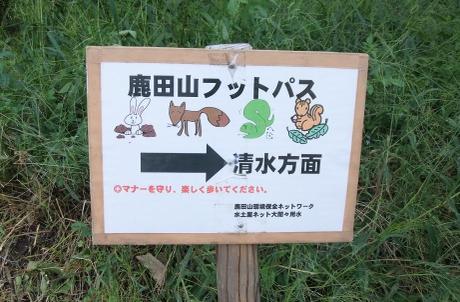 20111013_kanban