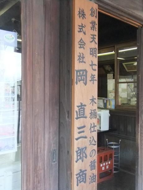 20111014_kanban