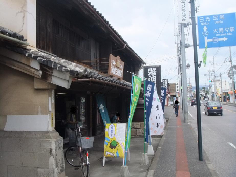 20111014_syouten1