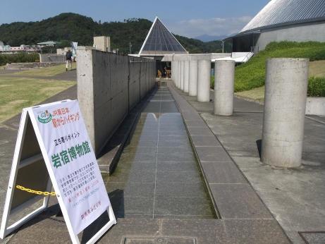 20111016_iwajyuku_hakubutsukan