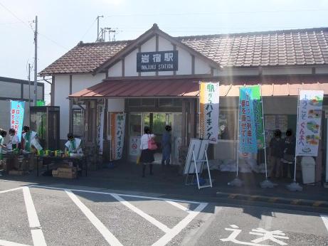 20111016_iwajyuku_st2