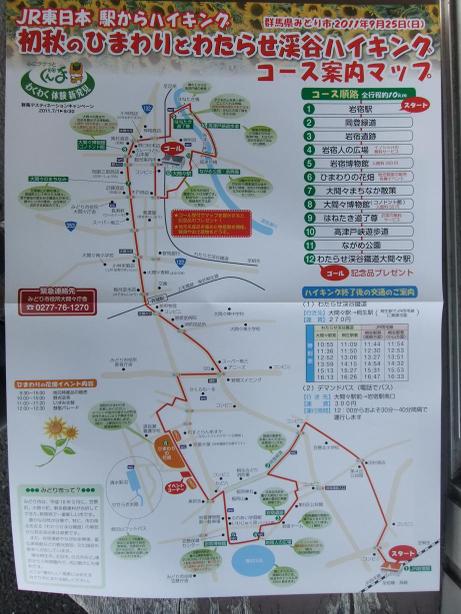 20111016_map