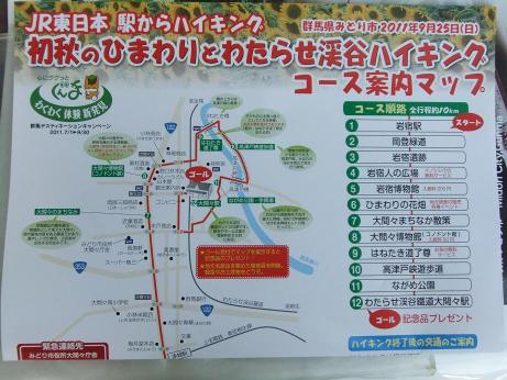 20111016_map2