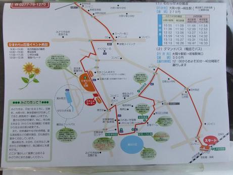 20111016_map3