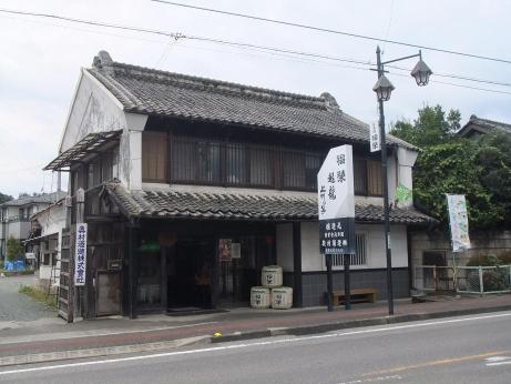 20111016_okumura_syuzou