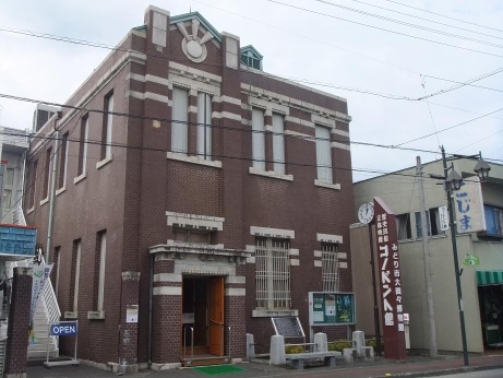 20111016_shiryoukan