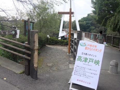 20111016_takatsudokyou