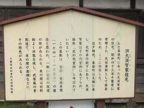 20111020_kanban