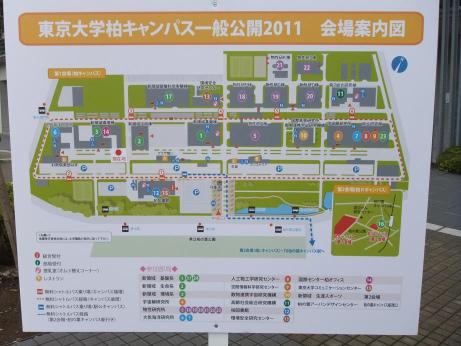 20111023_annaizu