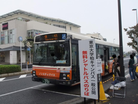 20111023_bus