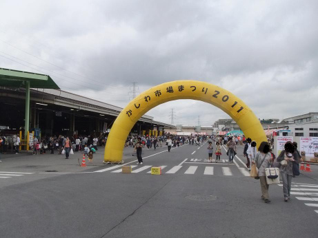 20111024_ichiba