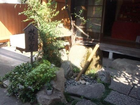 20111025_suikinkutsu