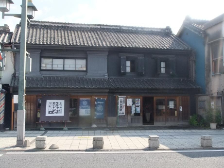 20111029_furusato_kinenkan