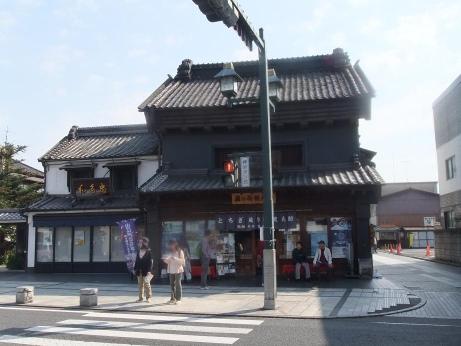 20111029_kankoukan