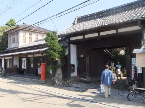 20111029_okada_kinenkan