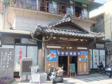 20111029_tamagawanoyu