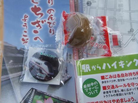 20111029_uketsuke