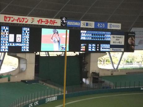 20111030_daru