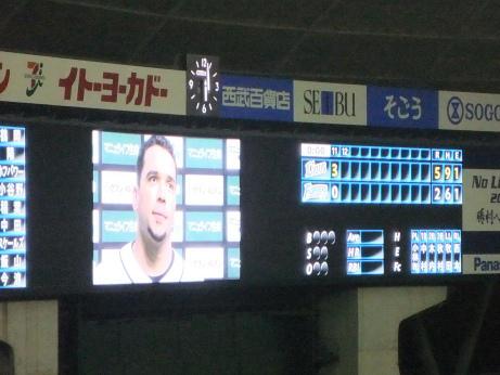 20111030_feru