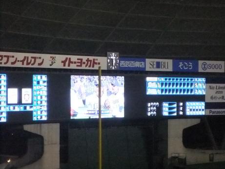 20111030_seibu_dome4