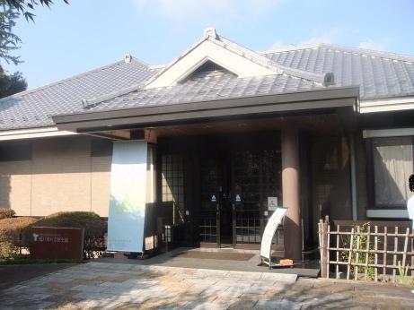 20111031_rekishikan