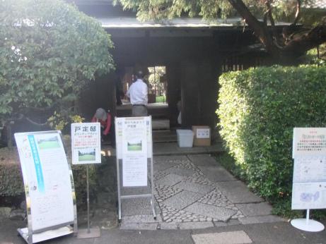 20111031_tojyoutei
