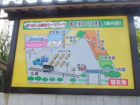 20111101_ennaizu
