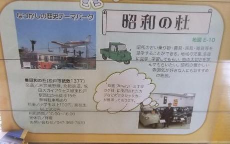 20111101_info