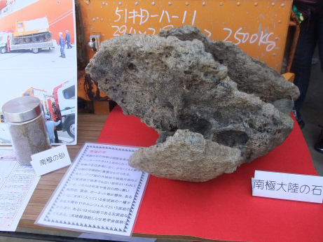 20111101_ishi