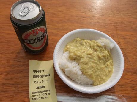 20111104_kokusai