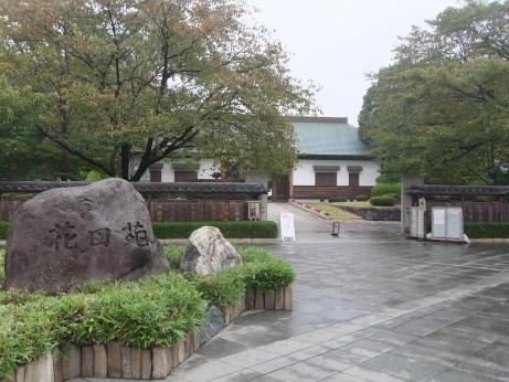 20111105_hanadaen