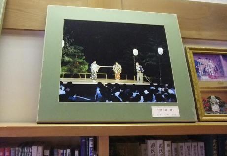 20111105_nou_kyougen