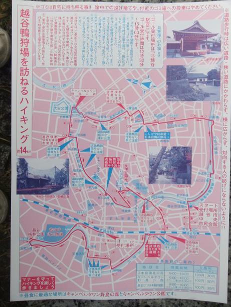 20111108_map