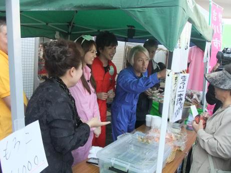20111109_shikaketai