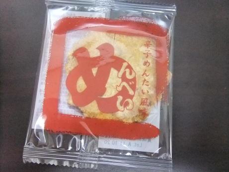 20111110_menbei