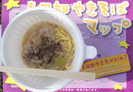 20111113_yakisoba