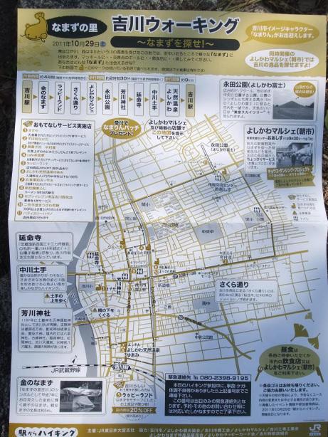 20111119_map
