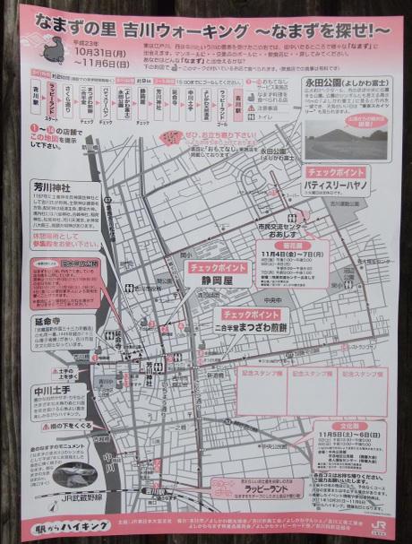20111119_map2
